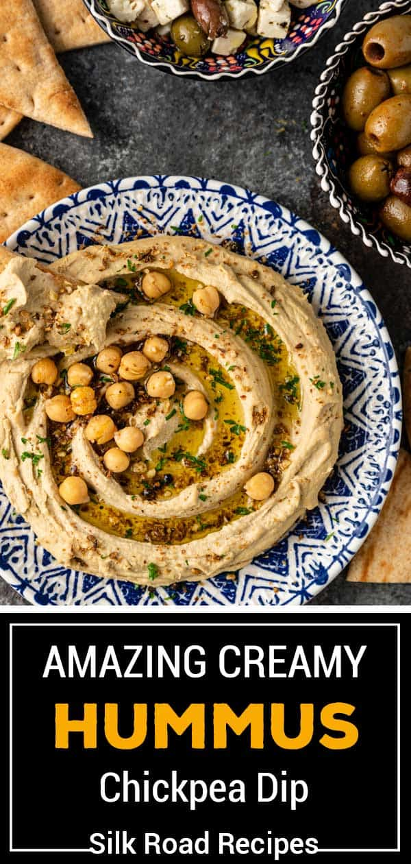 titled Pinterest image (and shown in bowl): Amazing Creamy Hummus Chickpea Dip - Silk Road Recipes