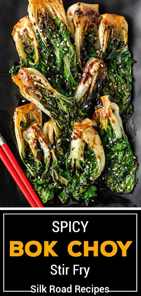 titled image (and shown): Spicy Bok Choy Stir Fry