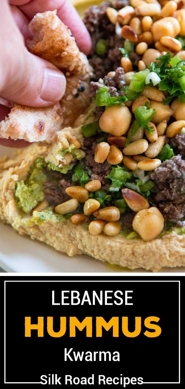 titled image for Pinterest (and shown) Lamb Hummus Kawarma - Silk Road Recipes