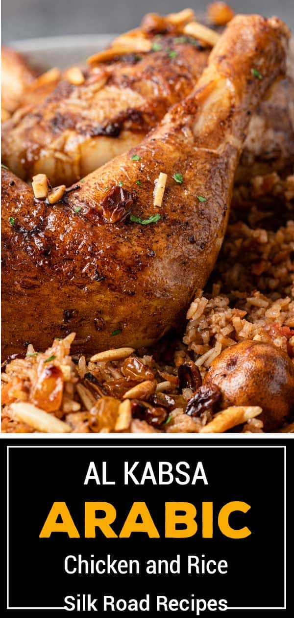 titled image: close up view of Arabic chicken and rice
