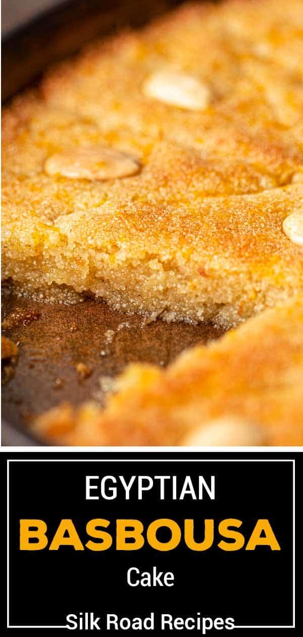titled image shows closeup of Egyptian basbousa cake