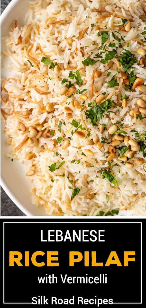titled image of rice pilaf with vermicelli