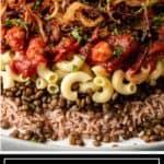 titled image for Pinterest shows koshari recipe