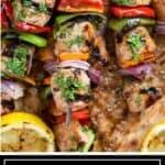 titled image for Pinterest shows skewers of grilled pork shashlik