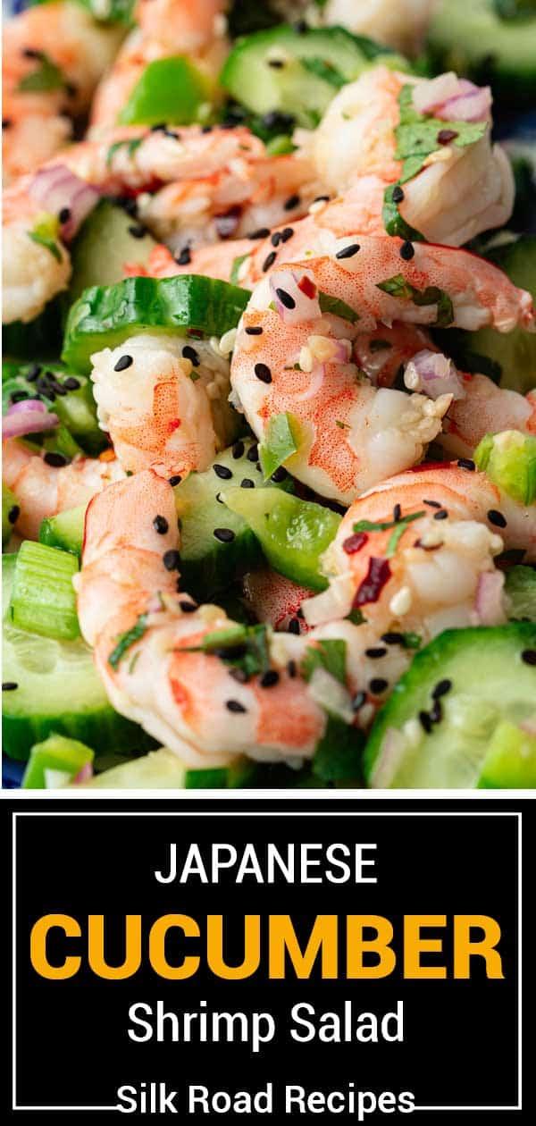 titled image shows japanese cucumber shrimp salad