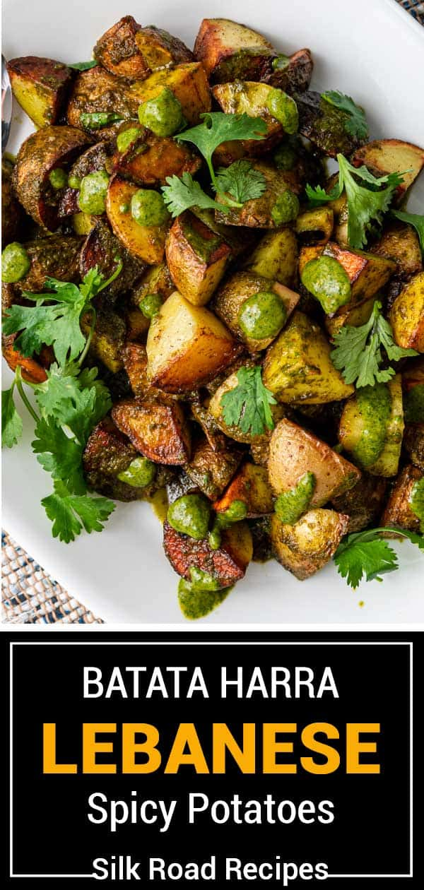 titled image of spicy lebanese potatoes side dish